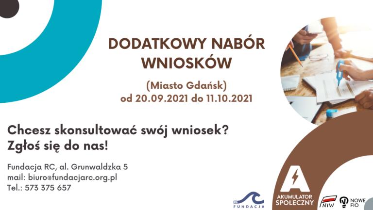 Akumulator Społeczny – dodatkowy nabór wniosków dla Miasta Gdańsk